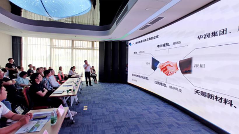 2020衢州(深圳)高新产业资本对接活动.jpg